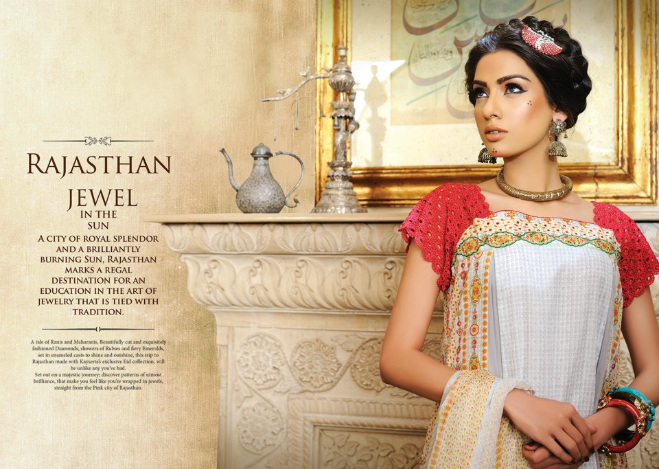 Summer Eid Dresses For Women | 2012-2013