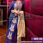Gul ahmed khaddar collection, khaddar dress styles by gul ahmed,winter dress designs and stylish collection of dresses for women, khaddar dresses for girls.