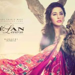 Elan summer lawn collection