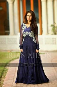 Pakistani maxi 2013 bridal