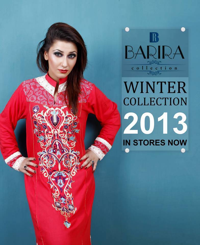 Barira Fall Collection 2013 Pakistan