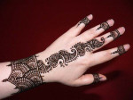 Henna designs for party