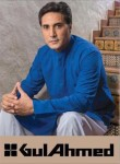 Men kurta designs 2014 by Gul Ahmed